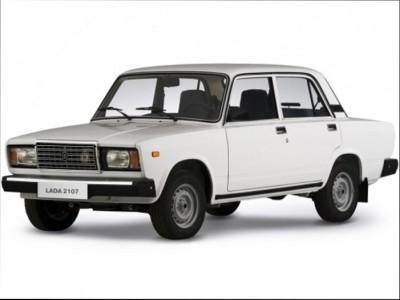 Ваз 2107 в автосалоне москвы темп авто автосалон москва сайт